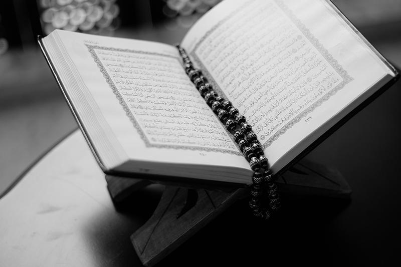 Ramadhan-Quran-prayer